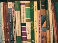 من أمهات الكتب العربية، الصورة: لؤي المدهون