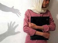 صورة رمزية، العنف ضد المرأة، الصورة: دويتشه فيله