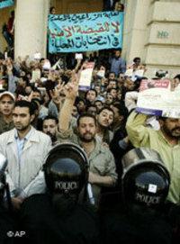 متظاهرون من حركة الإخوان، الصورة: ا.ب