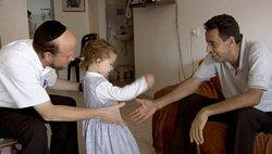 عائلة الطفل الإسرائيلي
