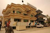 جامعة الكتاب في كابول، الصورة: غيرنر