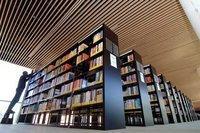 احدى المكتبات الألمانية