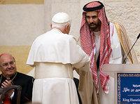 البابا في زيارة مسجد  في عمان، الصورة: ا.ب