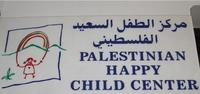 شعار المركز، الصورة: مهند حامد
