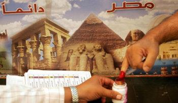 صورة رمزية للانتخابات المصرية، الصورة: ا.ب