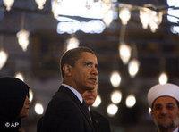 أوباما، الصورة: ا.ب