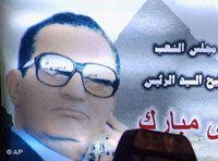 مبارك، الصورة: ا.ب