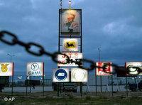 تنافس الشركات الأجنبية على ثروات ليبيا، الصورة: ا.ب