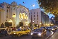 المسرح الوطني تونس