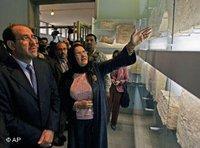 المالكي في افتتاح المتحف، الصورة: ا.ب