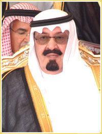 الملك عبد الله، الصورة:جامعة  الملك عبد الله