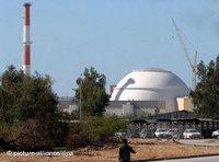 منشاة نووية إيرانية، الصورة: د.ب.ا
