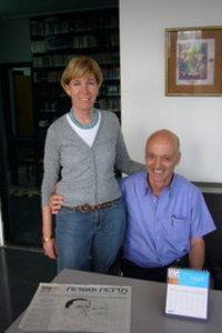 غابرييل روزنباوم، مدير المركز الأكاديمي الإسرائيلي في القاهرة