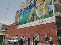 لوحات جدارية في طهران ، الصورة أ.ب
