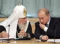 Russian President Vladimir Putin and Russian Orthodox Patriarch Alexy II (photo: AP)