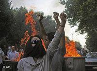 محتجون في إيران، الصورة أ ب