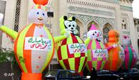 دعاية انتخابات الرئاسة المصرية، الصورة أ ب
