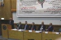 جانب من المؤتمر، الصورة: جامعة النجاح الوطنية