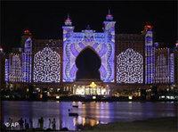 اطلانطس دبي، الصورة: ا.ب