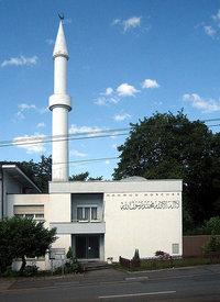مسجد في زيورخ ، الصورة: ا.ب