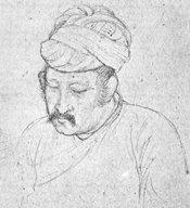 Akbar the Great, ink drawing, ca. 1605 (source: Wikipedia)