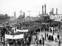 مظاهرات في قم ضد الشاة في الصورة: أ.ب