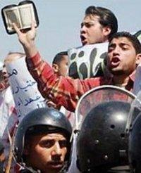 متظاهرون من الإخوان المسلمين في القاهرة، الصورة: ا.ب