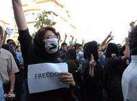 متظاهرة إيرانية ، الصورة دويتشه فيله