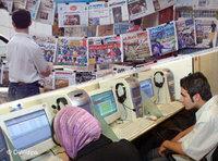 عالم التدوين في إيران