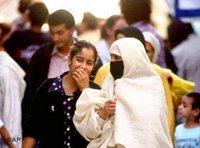 نساء مغربيات