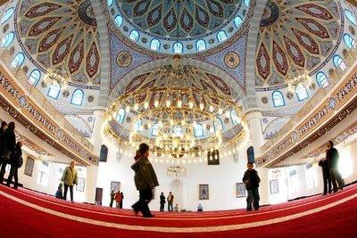 Merkez Mosque in Duisburg, Germany (photo: dpa)
