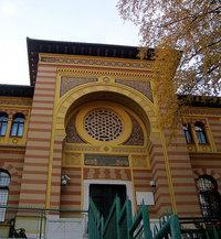 الكلية الإسلامية في البوسنة، الصورة: كريتيف كومنس