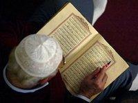 نسخة من القرآن الكريم