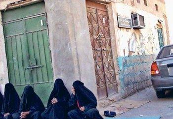 سعوديات  يتسولن، الصورة: ا.ب