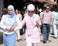 نساء بوسنيات، الصورة: ا.ب