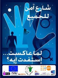 Campaign poster (source: AP)