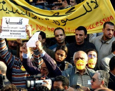 مظاهرة لحركة كفاية في العاصمة المصرية القاهرة: الصورة ويكيبيدبا