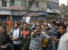 مظاهرة ضد النظام المصري: الصورة: ا.ب