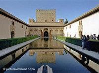 قصر الحمراء، د.ب.ا