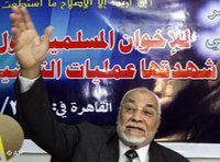 رئيس الإخوان المسلمين في مصر، مهدي عاكف، الصورة: أ.ب