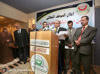 الإخوان المسلمون في ردهم علل تعيين الطيب، الصورة: د.ب.ا