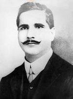 محمد إقبال، الصورة: www.allamiqbal.com