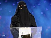 الشاعرة السعودية حصة هلال، الصورة أ ب