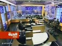 أستوديو قناة الحرة، الصورة أ ب/ أ ب تي أن