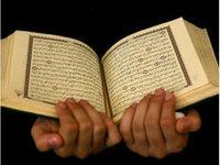 القرآن الكريم، الصورة: د.ب.ا