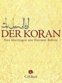 صورة غلاف الترجمة