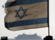 The Israeli flag (photo: AP)