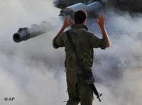 حرب غزة، الصورة: ا.ب