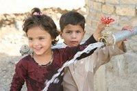 الصورة هيئة الإغاثة الإسلامية