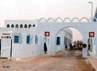 كنيس الغريبة، في جزيرة جربة التونسية السياحية ، تعرض لعملية إرهابية عام 2002 ، الصورة دويتشه فيله